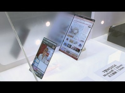 Razor Thin Mobile displays from Japan