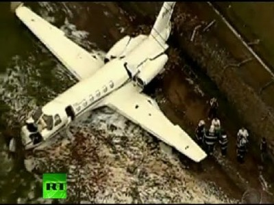 Plane Crash in Brazil caught on Security Camera