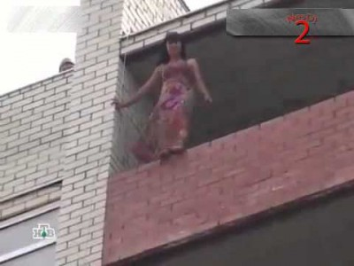 Suicide Attempt Gone Wrong