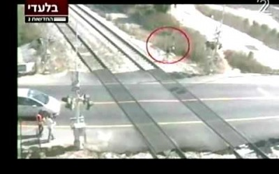 An unstable Israeli Woman fails to commit Suicide